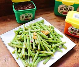 #一勺葱伴侣,成就招牌美味#豆瓣酱炒豇豆的做法