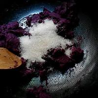紫薯馅(月饼馅)的做法图解3