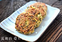 虾仁豆腐饼的做法