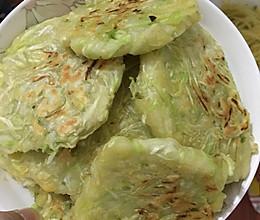 户子饼的做法