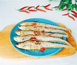 #硬核菜谱制作人#香辣毛花鱼的做法