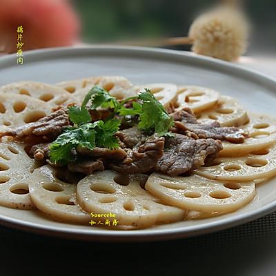 藕片炒瘦肉