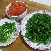 冬日暖汤——小葱疙瘩汤的做法图解2