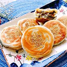 #餐桌上的春日限定#零食也要有营养【花生黑芝麻糖酥饼】