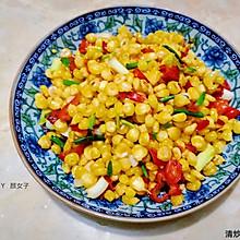 清炒香甜玉米粒
