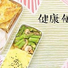 健康便当11(浓香土豆泥+培根鸡蛋饼)