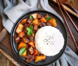 土豆焖牛腩盖饭#秋天怎么吃#的做法