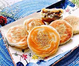 #餐桌上的春日限定#营养零食【花生黑芝麻糖酥饼】 | 元気汀的做法