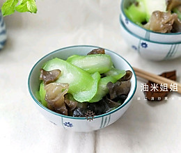 丝瓜清炒黑木耳(清肠减脂菜)的做法