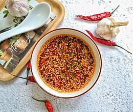 好吃到爆的饺子蘸料,过年吃饺子必备!的做法