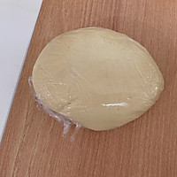 广式月饼的做法图解2