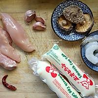 【香菇肉末蒸玉子豆腐】低脂低卡安慰你的中式胃的做法图解1