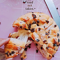 蔓越莓手撕面包 迷你六寸的做法图解14
