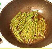 干煸四季豆的做法图解2
