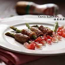 #带着美食去踏青#春日必食营养快手菜--【芦笋里脊肉卷】