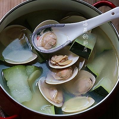 十分钟快手海鲜汤俘获全家人的胃--【冬瓜汆文蛤】