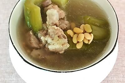 夏天老火靓汤——黄豆苦瓜排骨汤