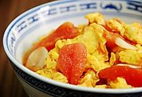 番茄爱鸡蛋--番茄炒蛋的做法
