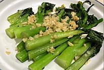清淡美食,蒜蓉菜心的做法