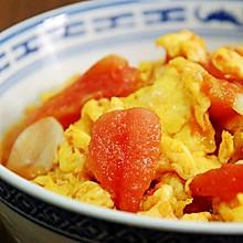 番茄愛雞蛋--番茄炒蛋