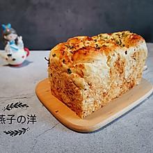 #精品菜谱挑战赛#香葱肉松辫子吐司