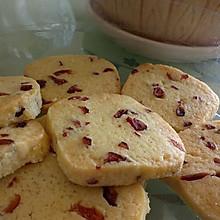 【烘焙首发❤蔓越莓小饼干❤】