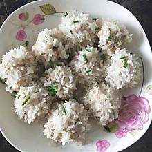 蒸糯米肉丸