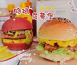 #肉食主义狂欢#脆鸡菠萝堡的做法