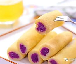 糯米紫薯卷 宝宝辅食食谱的做法