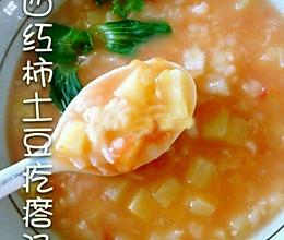 西红柿土豆疙瘩汤的做法