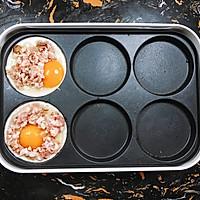 网红—鸡蛋汉堡的做法图解3