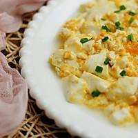 金沙豆腐#秋天怎么吃#的做法图解4