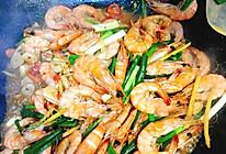 姜蒜葱虾的做法