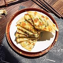 饺子皮版快手葱油饼