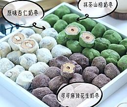 """#安佳一口""""新""""年味#三种口味奶枣的做法"""