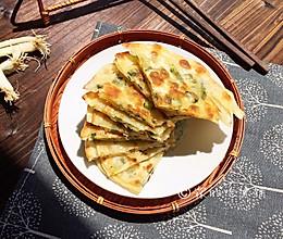 饺子皮版快手葱油饼的做法