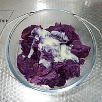 肉松紫薯仙豆糕#令人羡慕的圣诞大餐#的做法图解2