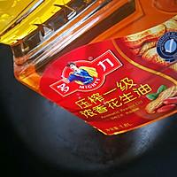 #多力金牌大厨带回家-天津站#官烧目鱼的做法图解4
