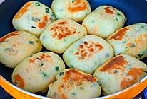 #我要上首焦#【玉米饼】的做法