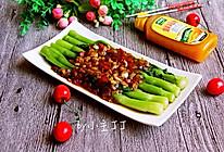 白灼广东菜心#太太乐鲜鸡汁中式#的做法