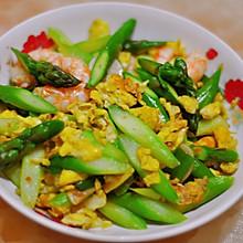 鲜虾芦笋炒鸡蛋
