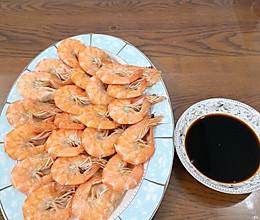 清水煮大虾