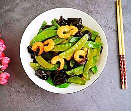 低脂好吃荷兰豆炒虾仁的做法