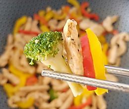 #春季减肥,边吃边瘦#减脂餐- 蔬菜鸡胸肉的做法