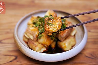 豆腐这么做,外脆内软超好吃