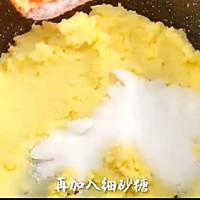宝宝零食系列~绿豆糕的做法图解8