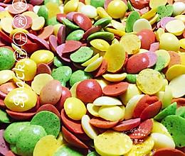 混合果蔬蛋黄溶豆的做法