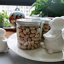 爱你的小豆豆❤️盐焗花生米
