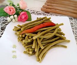 四川泡菜之泡豇豆的做法