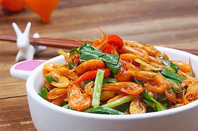 韭菜炒河蝦